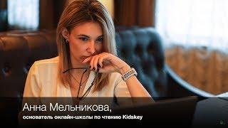 Как научить ребенка читать на русском языке?