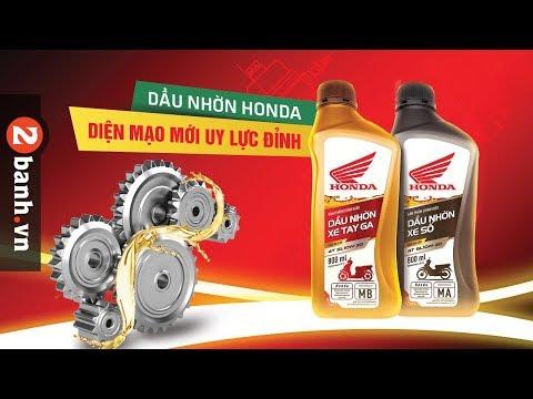 Dầu Nhờn Honda Chuyên Biệt Cho Xe Số Và Xe Ga Honda – Giúp Xe Honda Tiết Kiệm Nhiên Liệu Tới 8%