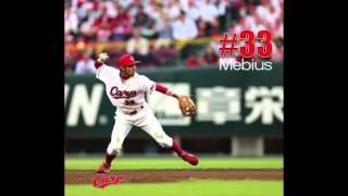 Mebius 「#33」  ~広島東洋カープ 菊池涼介選手登場曲 ~