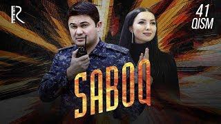 Saboq (o'zbek serial) | Сабок (узбек сериал) 41-qism
