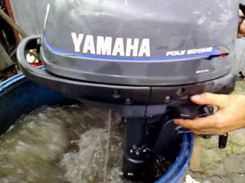 Yamaha 4 hp outboard motor 98r four stroke 4 suw youtube for Yamaha 4 stroke outboards