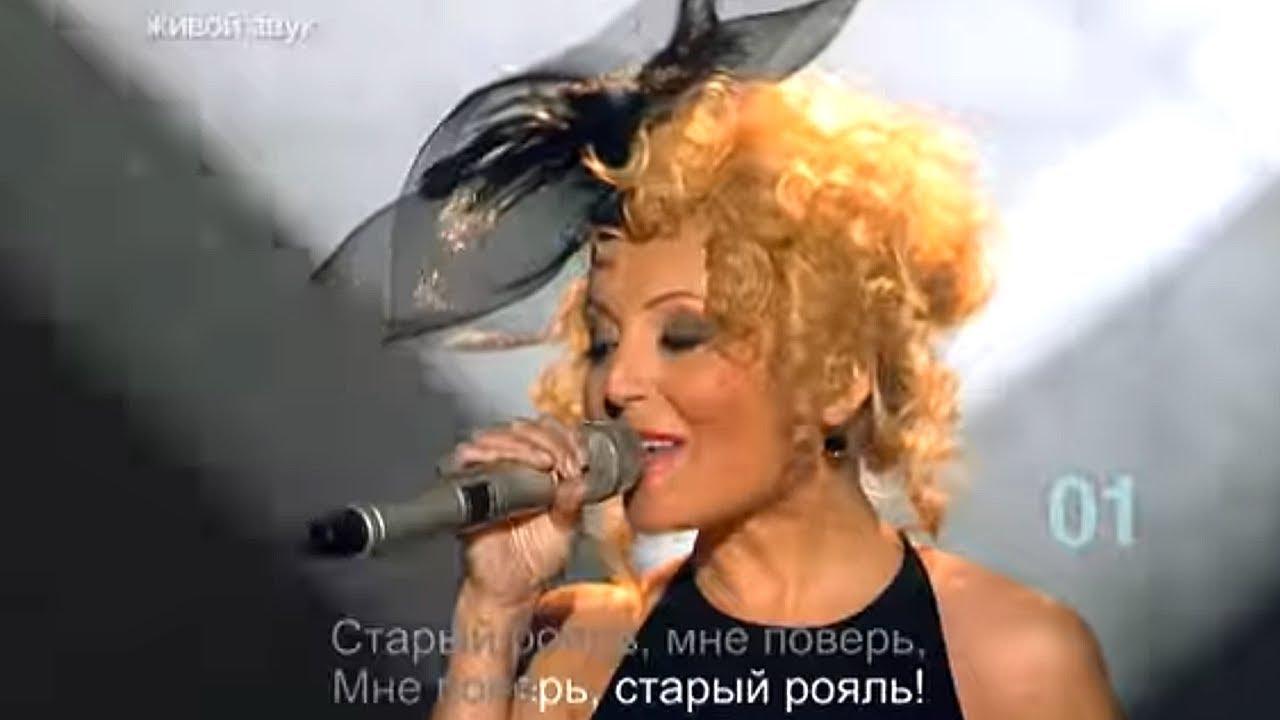 Анжелика Варум и Сергей Жилин – Старый рояль (Две звезды, 3 выпуск)