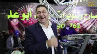 دبكة زمر ودبكة عرب + تشوبي الفنان نعمان الجلماوي العريس سميح جرار   الفندقومية 2020