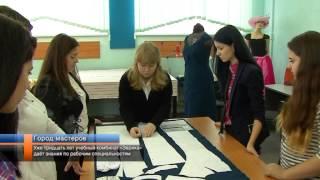 Уже тридцать лет учебный-комбинат «Эврика» готовит специалистов по рабочим специальностям.