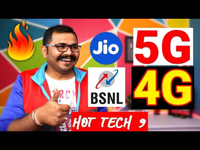 Jio 5G Launch, Bsnl 4G sim, Aircel SC, Redmi 7 ,iPhone Screen ,PUBG Vikendi Map, Pixel 3 Lite