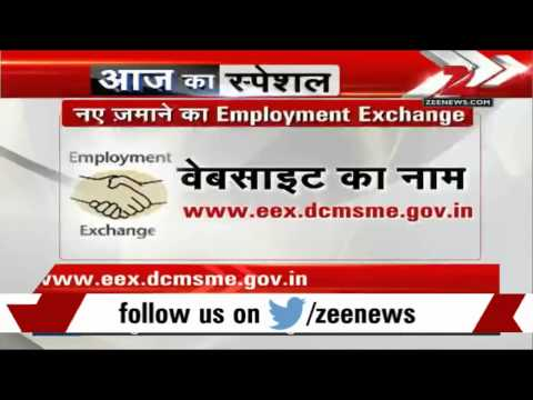 Government launches online job portal for MSME sector