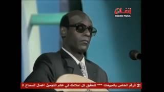 محمد الامين - حروف اسمك - تسجيل قديم