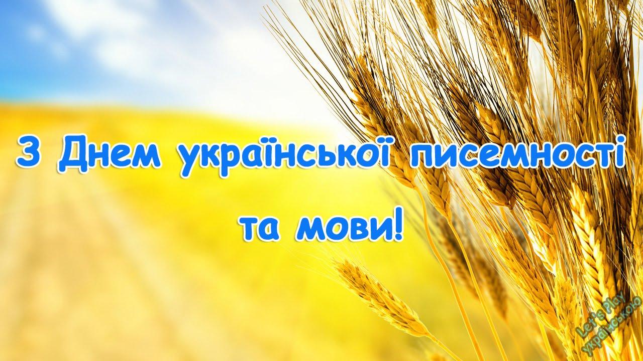 Секс видео на украинський мови получается