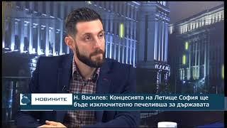 Емисия новини – 08.00ч. 24.07.2018