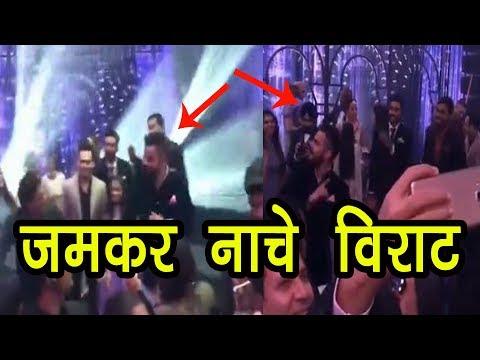 जमकर नाचे Virat Kohli  और Shah Rukh Khan Viral हुआ  Video
