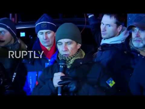 LIVE: Saakashvili supporters protest in Kiev following his arrest