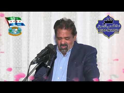 Islam vs Christianity - Quran vs Bible | God's Prophet and God's given books  - Part 2 of 5 Urdu