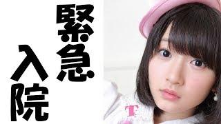 「Juice=Juice」宮本佳林がベル麻痺でヤバイ ベル麻痺 検索動画 8