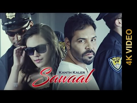 SAWAAL (Full Video) || KANTH KALER || New Punjabi Songs 2016 || AMAR AUDIO