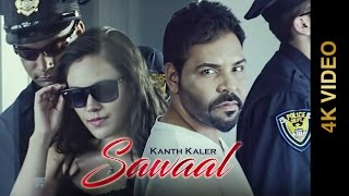 Video SAWAAL (Full Video) || KANTH KALER || New Punjabi Songs 2016 || AMAR AUDIO download MP3, 3GP, MP4, WEBM, AVI, FLV November 2017