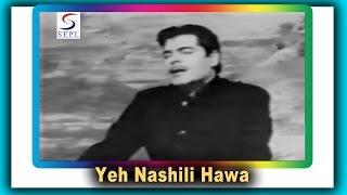 Yeh Nashili Hawa | Suman Kalyanpur, Manna Dey | Neeli Aankhen @ Ajit, Shakila