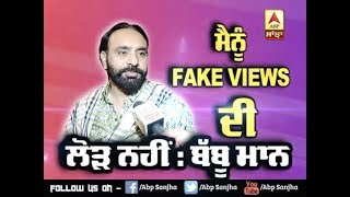 Babbu Maan latest Interview On Fake Views | Social Media | latest Song and Movies