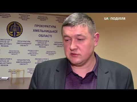 UA: ПОДІЛЛЯ: Чотири роки позбавлення волі отримала жителька Деражнянщини, котра намагалася продати власних дітей