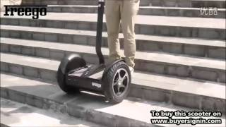 Freego UV01D Pro electric mobility 2 wheel scooter