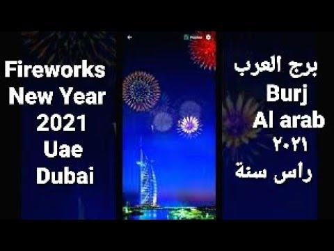 برج العرب – حفلة رأس السنة ٢٠٢١ –  دبي/ Burj Alarab – fireworks- New year- 2021 –  DUBAI, UAE