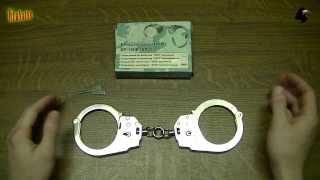 Браслет ручной БР-1КФ (БР-С) с фиксатором. ''КРАБ'' никелированные наручники.