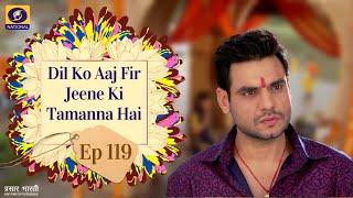 Dil Ko Aaj KiFir Jine Tammanna Hai - Ep - #119