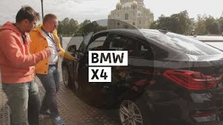 BMW X4 - Большой тест-драйв (видеоверсия) / Big Test Drive