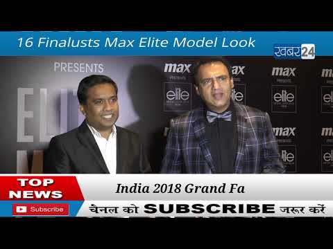 16 Finalists Max Elite Model Look India 2018 Grand Fashion Show