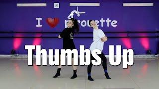 MOMOLAND - Thumbs Up / כוריאוגרפיה רות טוקטלי