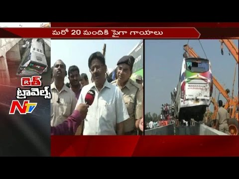 DGP Sambasiva Rao Face to Face about Travel Bus Accident || Krishna District || NTV