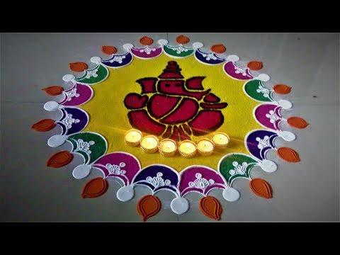 Easy and Creative Ganesh Rangoli Designs by Shital Mahajan.