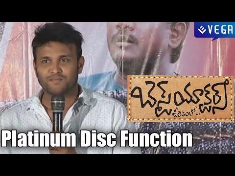 Best Actors Movie Platinum Disc Function