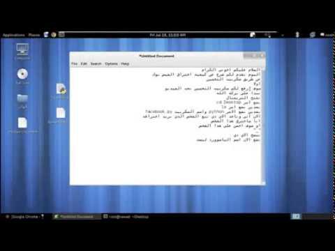 اختراق الفيس بوك HACKER LIBYA العہآبت الآخيہر فپےهہدا القہرن 804 مشاهدات