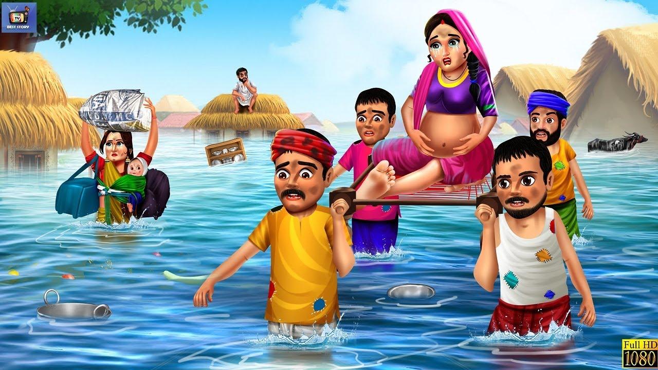 Download गरीब पर आया बाढ़ का कहर | Hindi Kahani | Moral Stories | Garib vs Amir | Hindi Kahaniya | Kahani