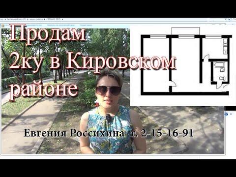 Продано! Купить 2 х комнатную квартиру в Красноярске. Вторичное жилье в Красноярске.