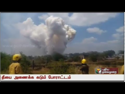 Blast at cracker factory in Naranapuram, Sivakasi