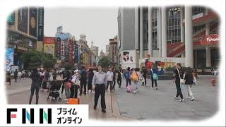 """YouTube動画:【ライブ】新型コロナウイルスから""""イチ抜け""""? 中国上海の日常を生配信"""