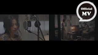 田馥甄-hebe-tien-自己的房間-stay-official-music-video