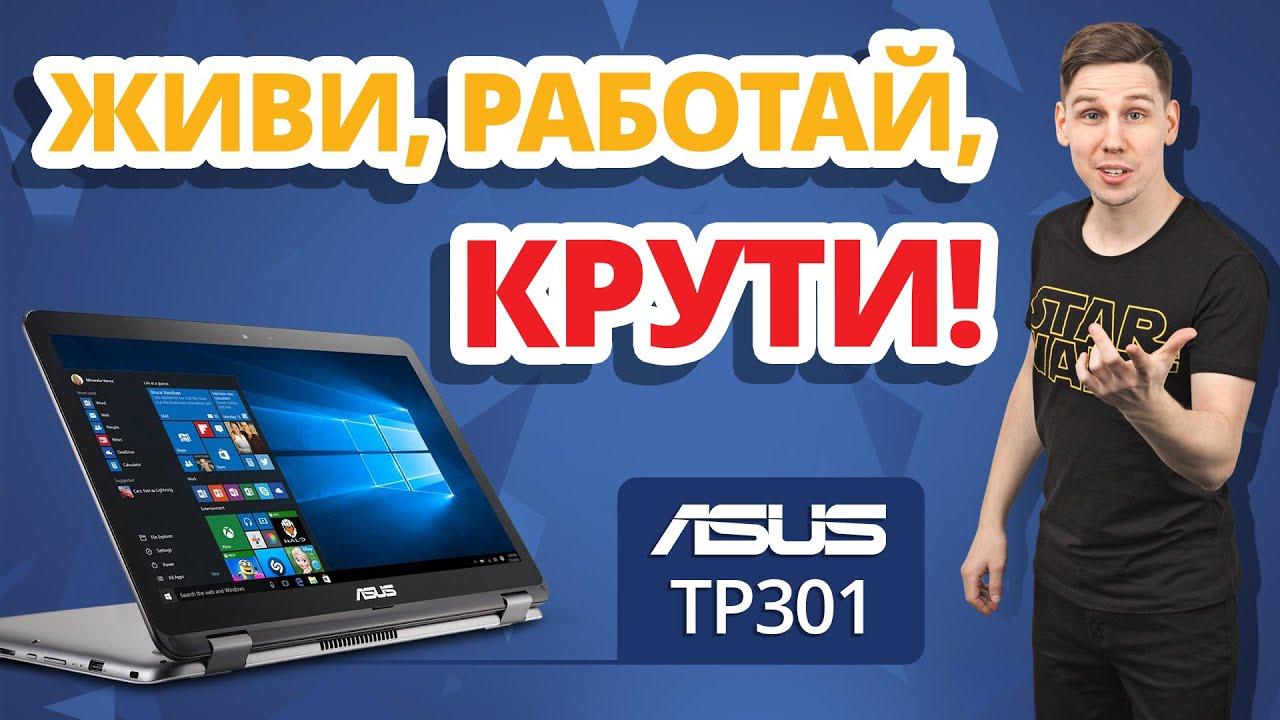 Asus rog gx700 — это первый в мире игровой ноутбук с системой жидкостного охлаждения. Он обладает отличным разгонным потенциалом, что обеспечивает ноутбуку незаурядную производительность на уровне игрового настольного компьютера.