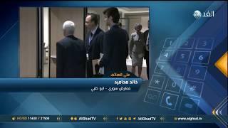 معارض سوري: مؤتمر الرياض تحدي حقيقي للمعارضة