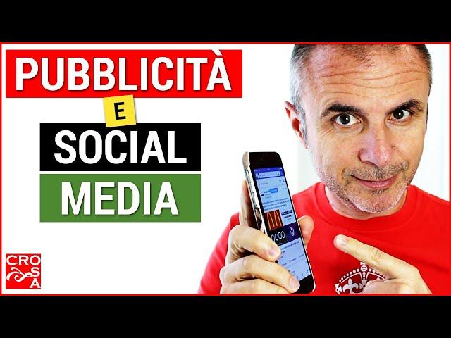 Pubblicità e social media