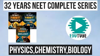 Arihant 39 s 32 years NEET PCB Book Review EduTube