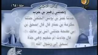 صحيح مسلم - جواز نوم الجنب وإستحباب الوضوء له