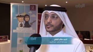 تقرير عن مسابقة محاكاة قمة التغيير المناخي برعاية قطر الخيرية