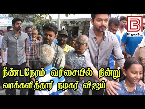 Exclusive Full Video : Thalapathy Vijay Casted his Vote Tn Election