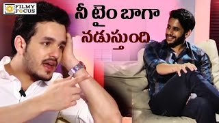 akhil akkineni making fun of naga chaitanya luck filmyfocuscom