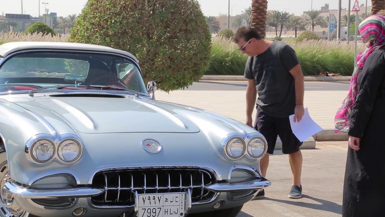 Saudi Classic Cars club weekly meet - YouTube