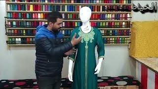 موديل بصمة جاهزة للخياط محمد الساعدي