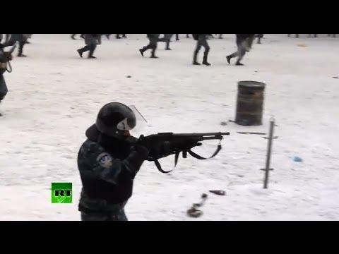 Битва за Киев: