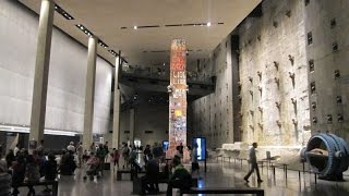 9 11 Memorial Museum WTC New York